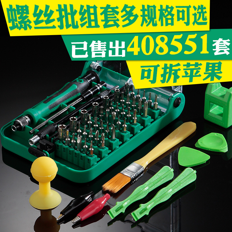 Shipping multifunctional screw appliance repair tool kit shaped screwdriver screwdriver combination screwdriver