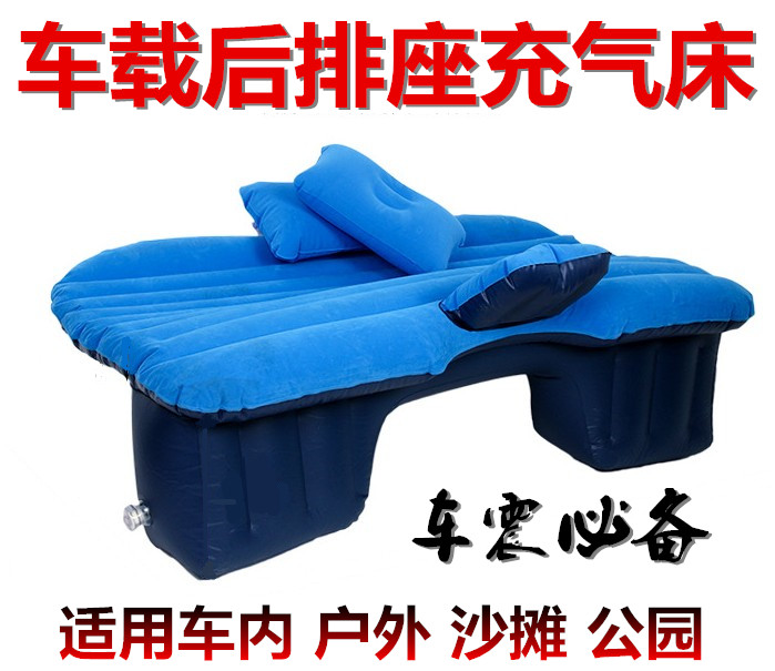 Chery and 2K60 Rachel K50 automotive air bed car car car decorations for mattress thickened section
