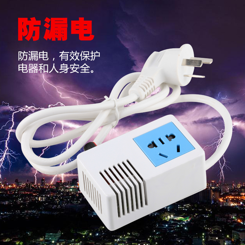 The student dormitory dormitory power transformer power socket socket wiring board universal voltage converter