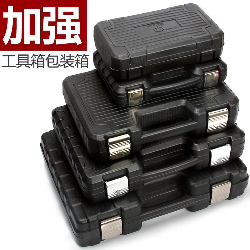 MECHANIKER schraubenschlüssel kombination Ratchet Security - Automobil - tool - set zusammen MIT DEM auto - toolbox
