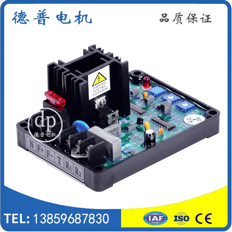 GAVR-12A generador sin escobillas avr regulador de presión general regulador automático de tensión de voltaje de excitación.