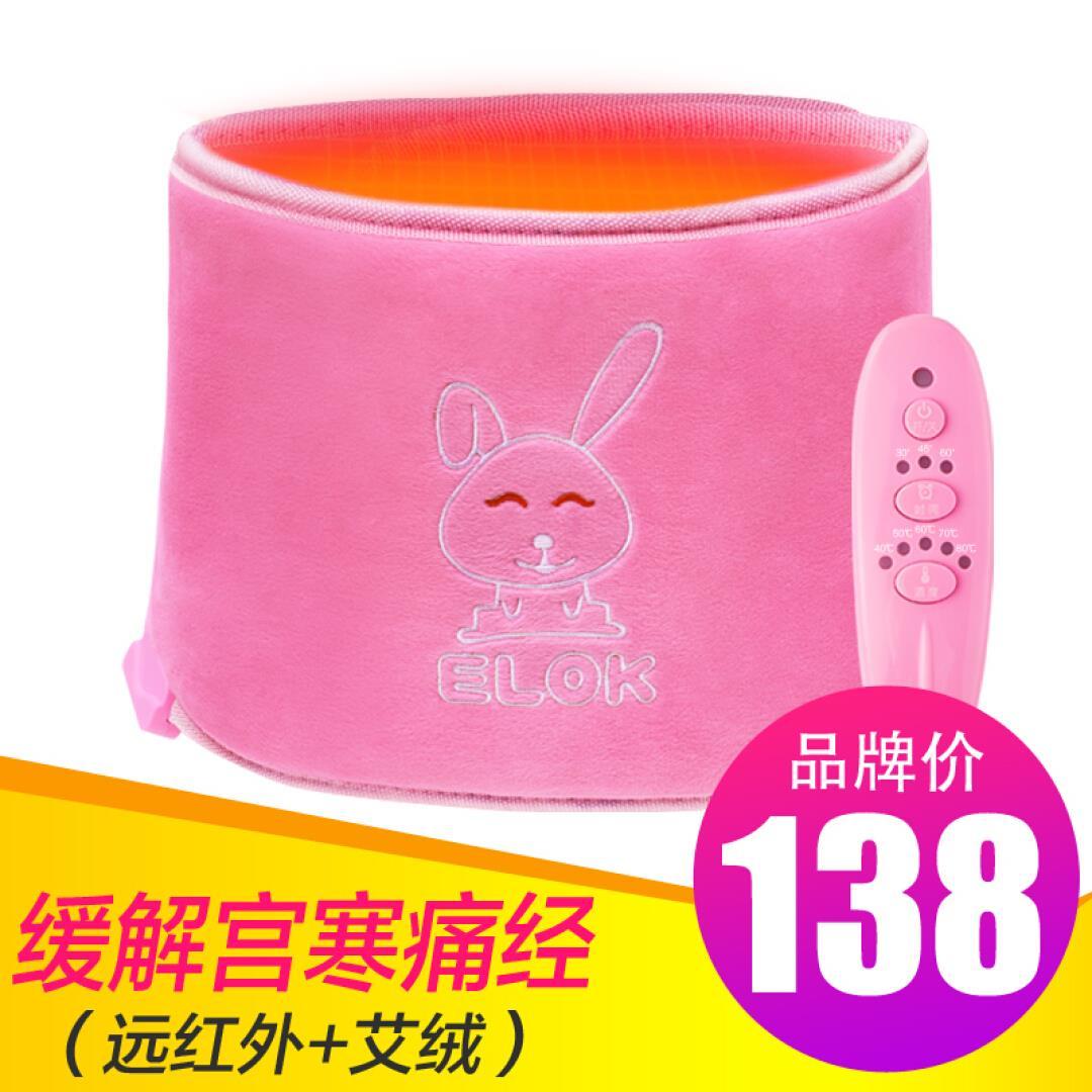 (ELOK)暖かい宮護帯電気加熱宫寒保温生理痛月経お腹が痛いです。灸大