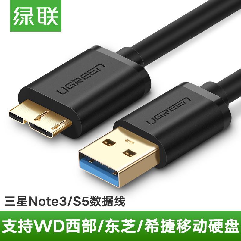 Des lignes de données usb3.0 S5 Samsung note3 ligne de charge WD Seagate Toshiba, disque dur mobile de lignes de connexion