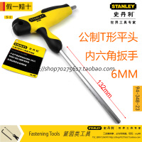 STANLEY STANLEY/ metric type T flat head inner six angle wrench 6mmT handle six party 94-348-23