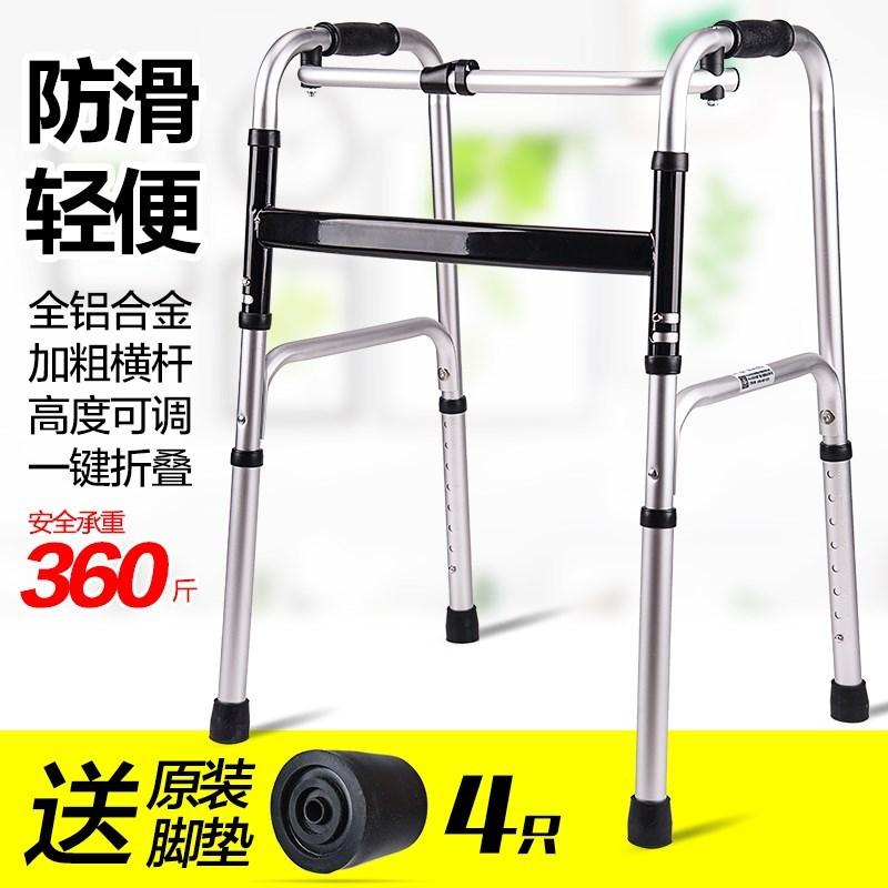 gamla kryckor armstöd för patienter som går till biträdande ram gånghjälpmedel kan vikas ihop med hjul