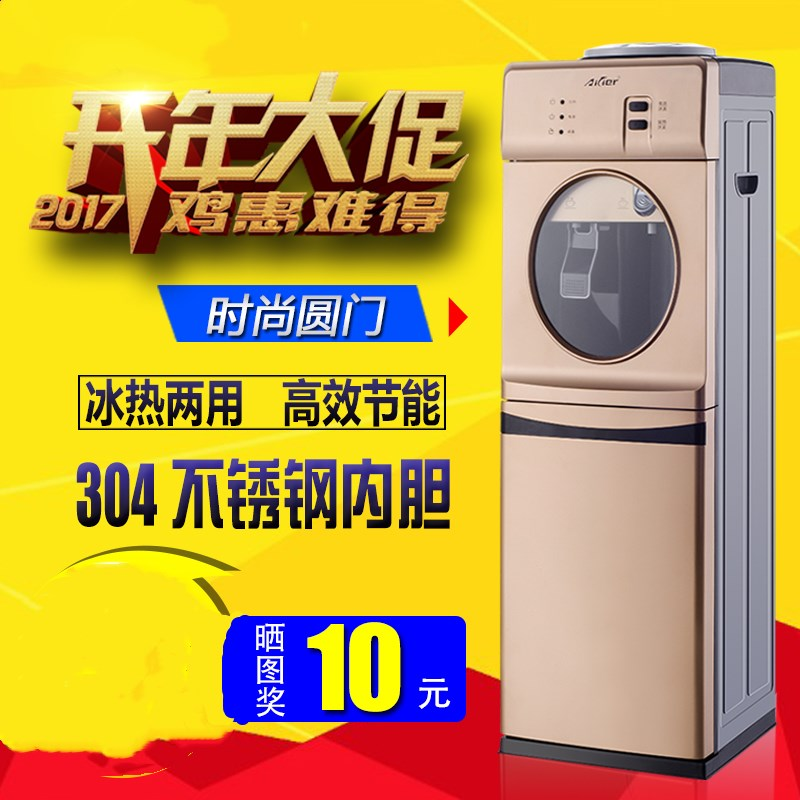 ζεστό και κρύο νερό) κάθετη οικιακών μίνι ψυγείο εξοικονόμηση ενέργειας στο γραφείο διπλό πάγο ζεστό βραστό νερό.