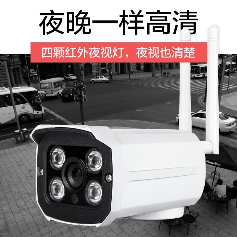 المنزلية اللاسلكية واي فاي كاميرا مراقبة عن بعد ذكي تسجيل رصد مجموعة واسعة للرؤية الليلية في الهواء الطلق HD
