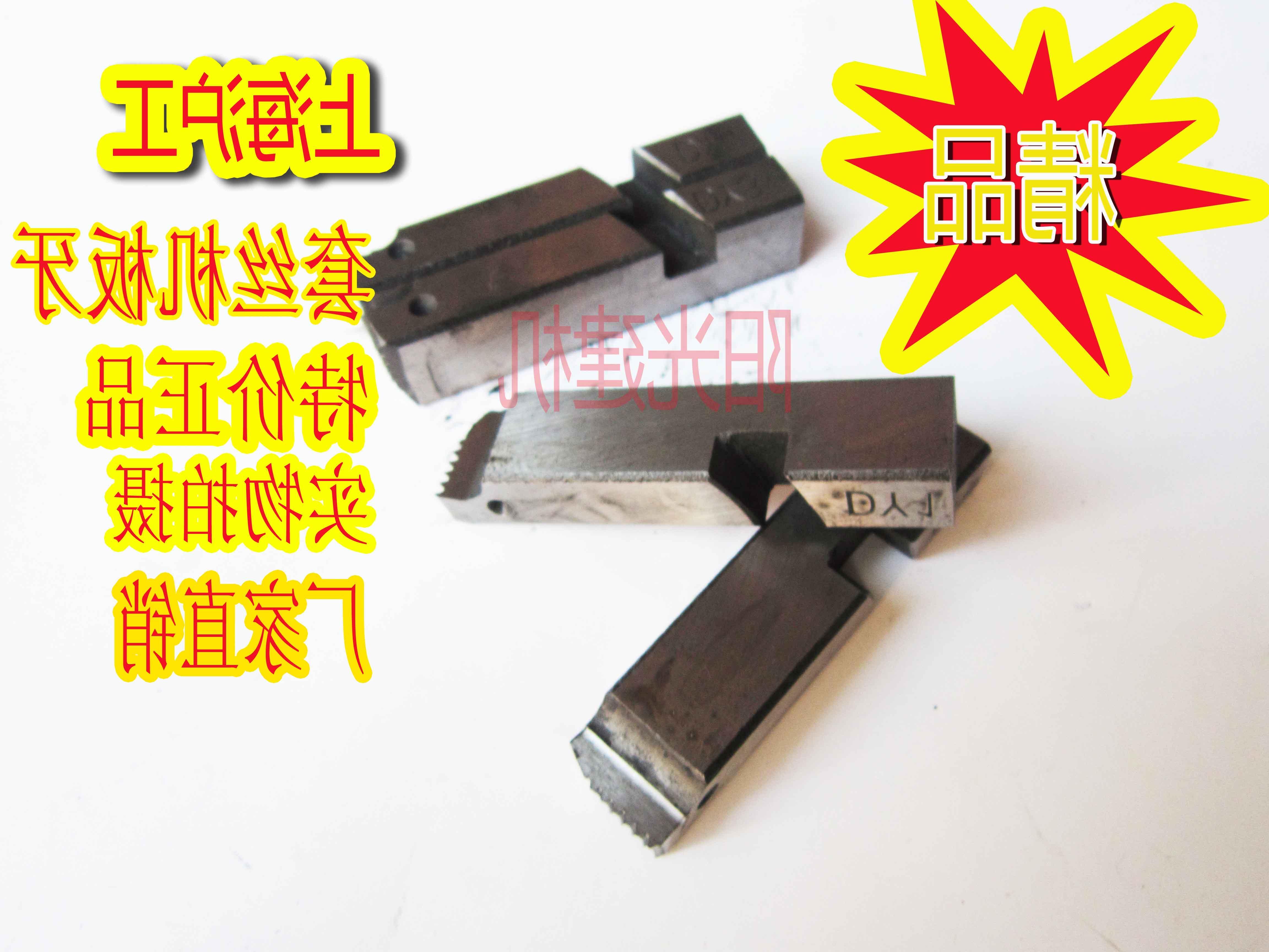 Shipping card original authentic electric threading machine screw tap die 2 inch 3 Inch 4 inch machine die
