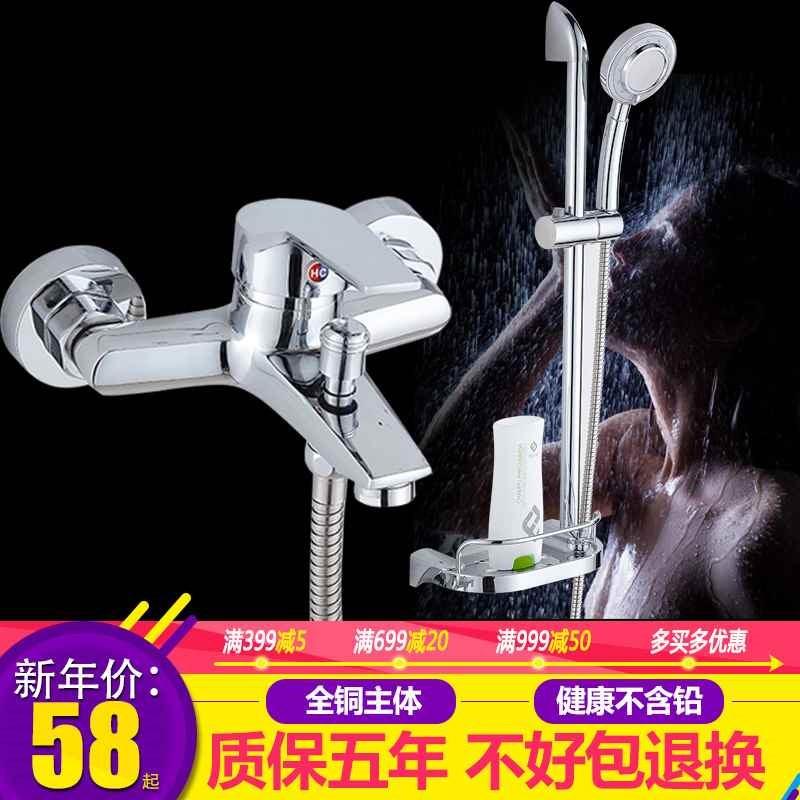 خلط صمام رش الغرفة تبطين سترة محملة فتح ثلاثة حمام مرتبط correlator الظلام التنين المياه الساخنة, حمام النحاس رئيس كامل
