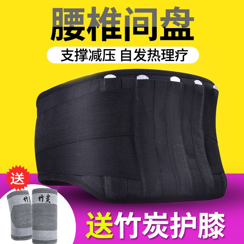 VA health care exercise, waist lifting, squat squat, waist belt running, waist exercise, sports fitness equipment, protective equipment