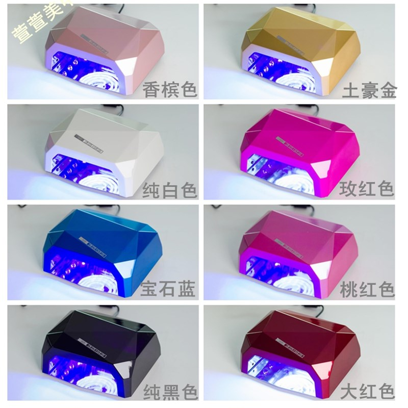 Nail Kit beginner kit, a full range of phototherapy machine light beginners multicolor change gradually metal texture