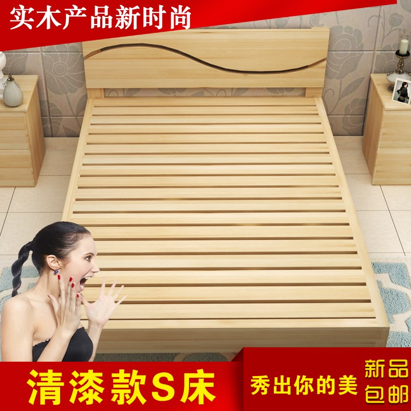 Solid wood bed, pine bed, 1.51.8 m double bed, single bed, simple rental room, wood bed, 1.2 meters bed for children