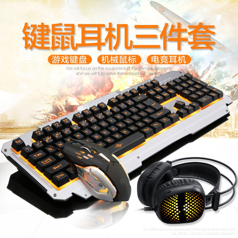 Mechanical feel backlight, wired game, keyboard and mouse, three piece macro definition keyboard, CF set