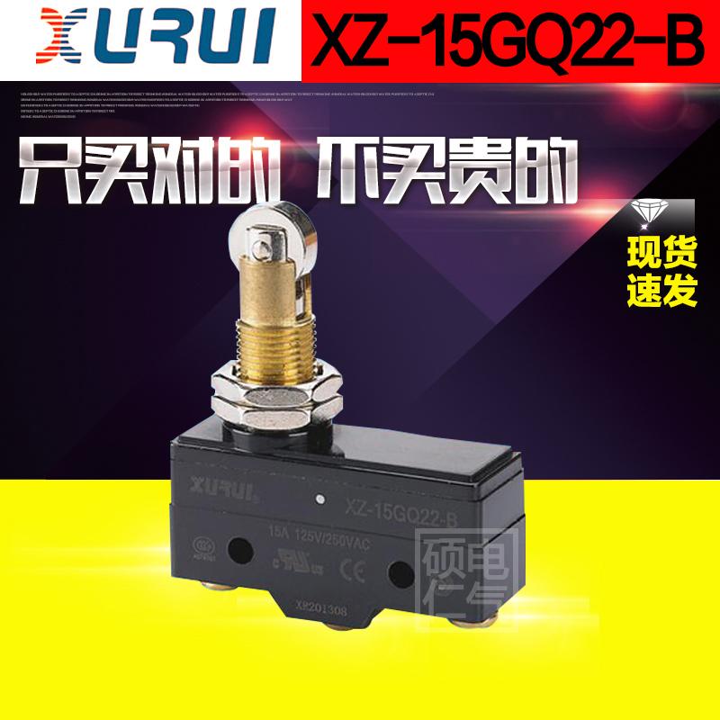 - - - - - XZ-15GQ22-B xu rui - panelen monterade silver kontakter.