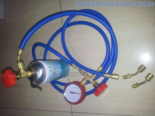 Refrigerator, freezer, fluid infusion, fluorine plus refrigerant r600r12r134, refrigerant freon refrigerant