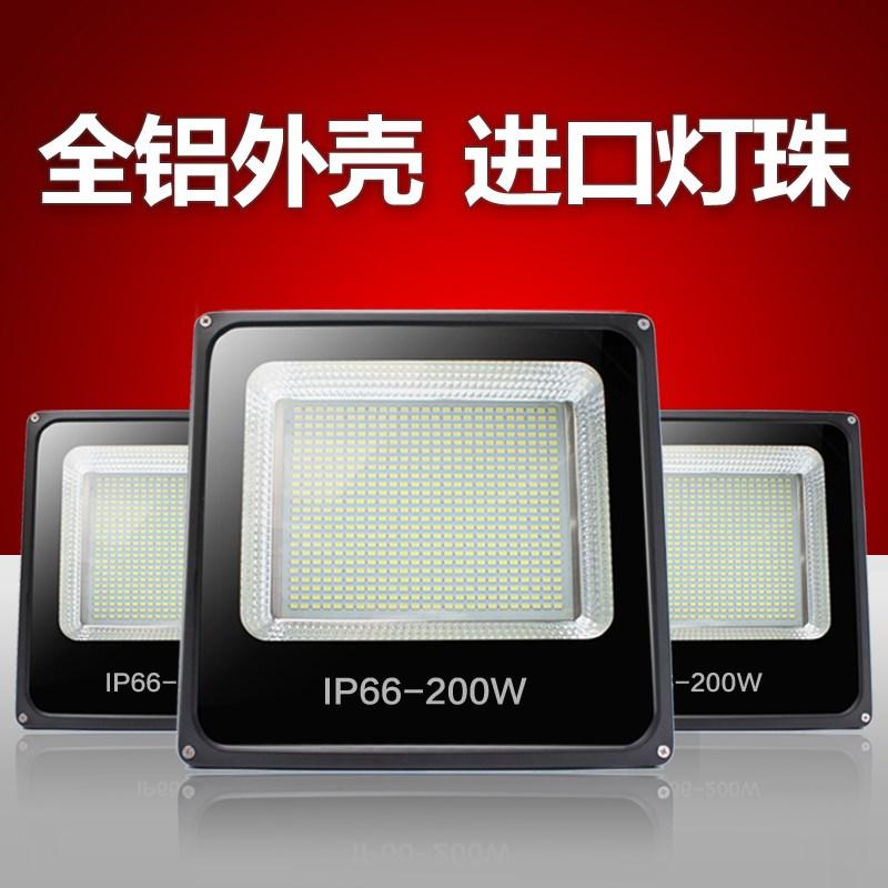 야외 방수 led 투광등 50W100W200W 공장 건물 방폭 공장 창고 투사 플러드 램프
