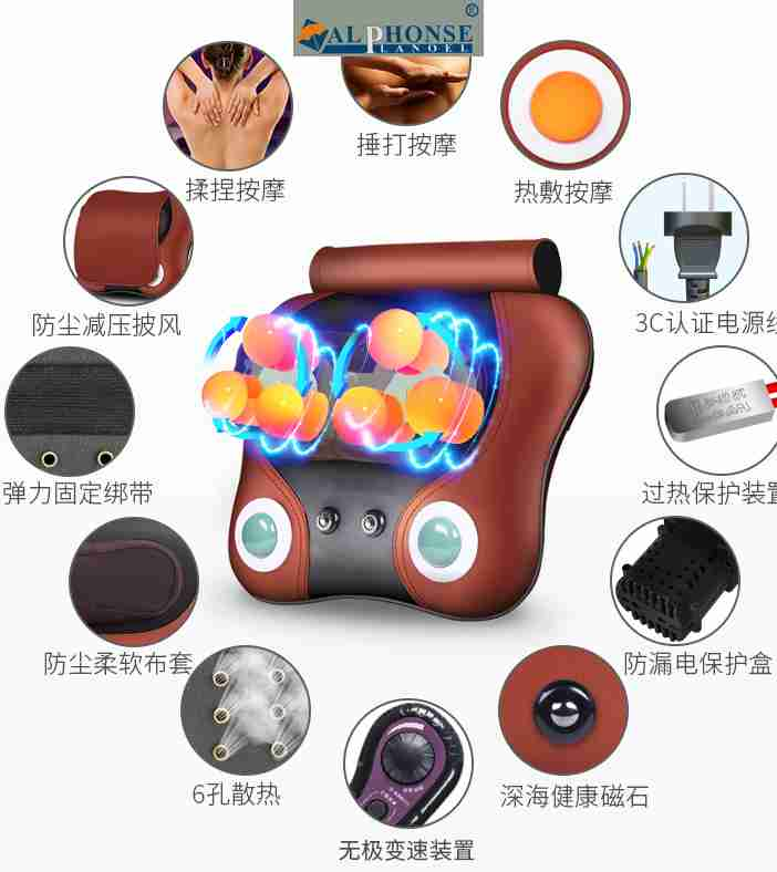Is Chuibei massage cushion massage equipment can knock Kang magic foot cervical electric acupuncture apparatus of multifunctional body