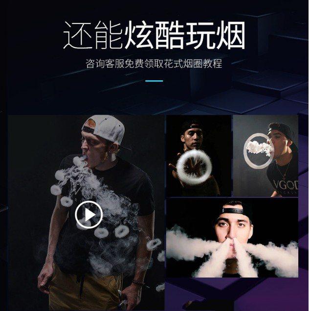 бросить курить сигареты герметичными моды туман для регулирования внутренних электронных сигарет всасывающий ящик 30w перезаряжаемые большой мощности