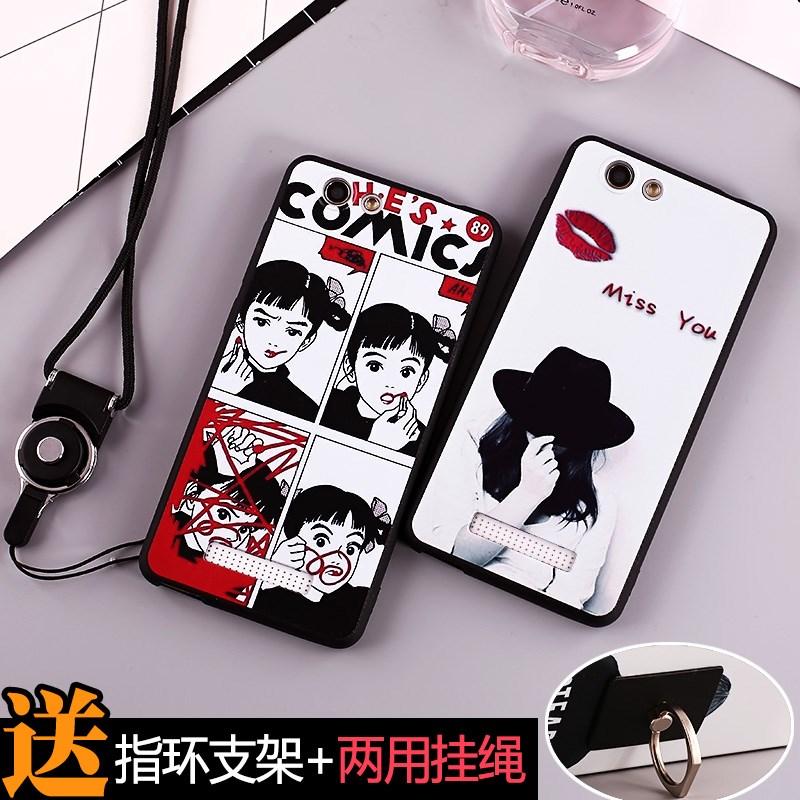 jin - m5 mobiiltelefoni m5 kaitse, mis hõlmab kogu cect naiste lõikes 5 GN5002 pehme koorega m lid esialgse anti ära