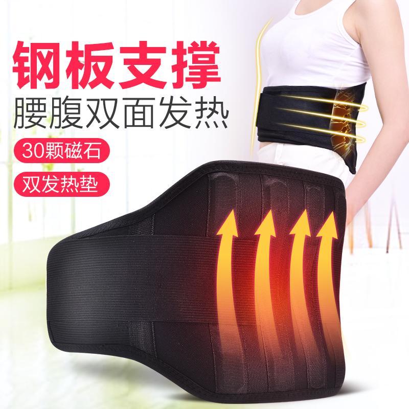 Disque intervertébral lombaire de la taille de la souche de traction du dispositif de correction de la colonne vertébrale de massage des coussins de protection de ceinture de confort
