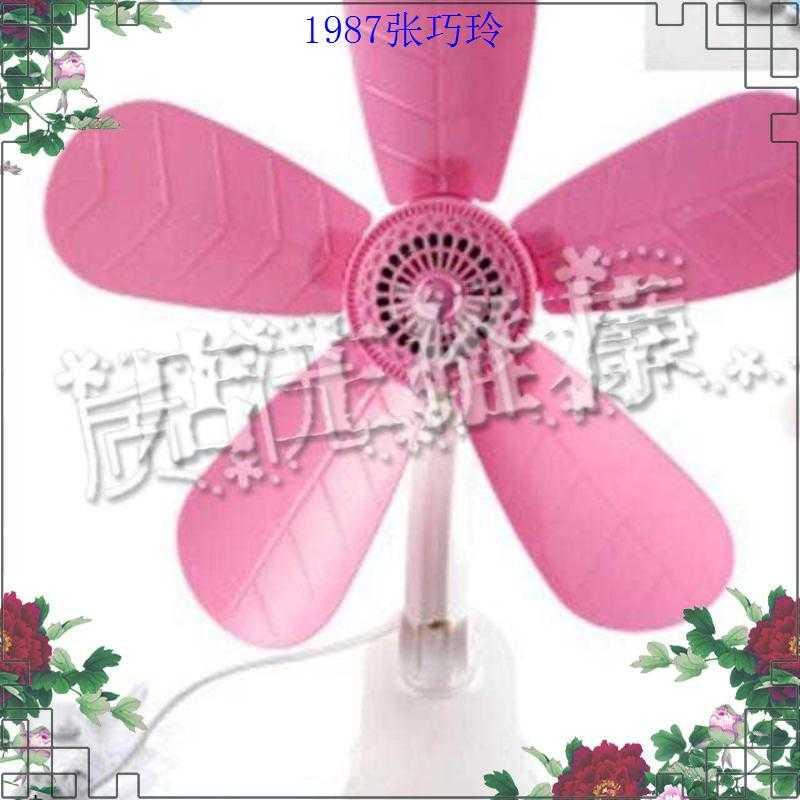 настольный вентилятор вентилятор простой практический мини - офис стены общежития бытовой вентилятор вентилятор вентилятор кровати небольшой зажим