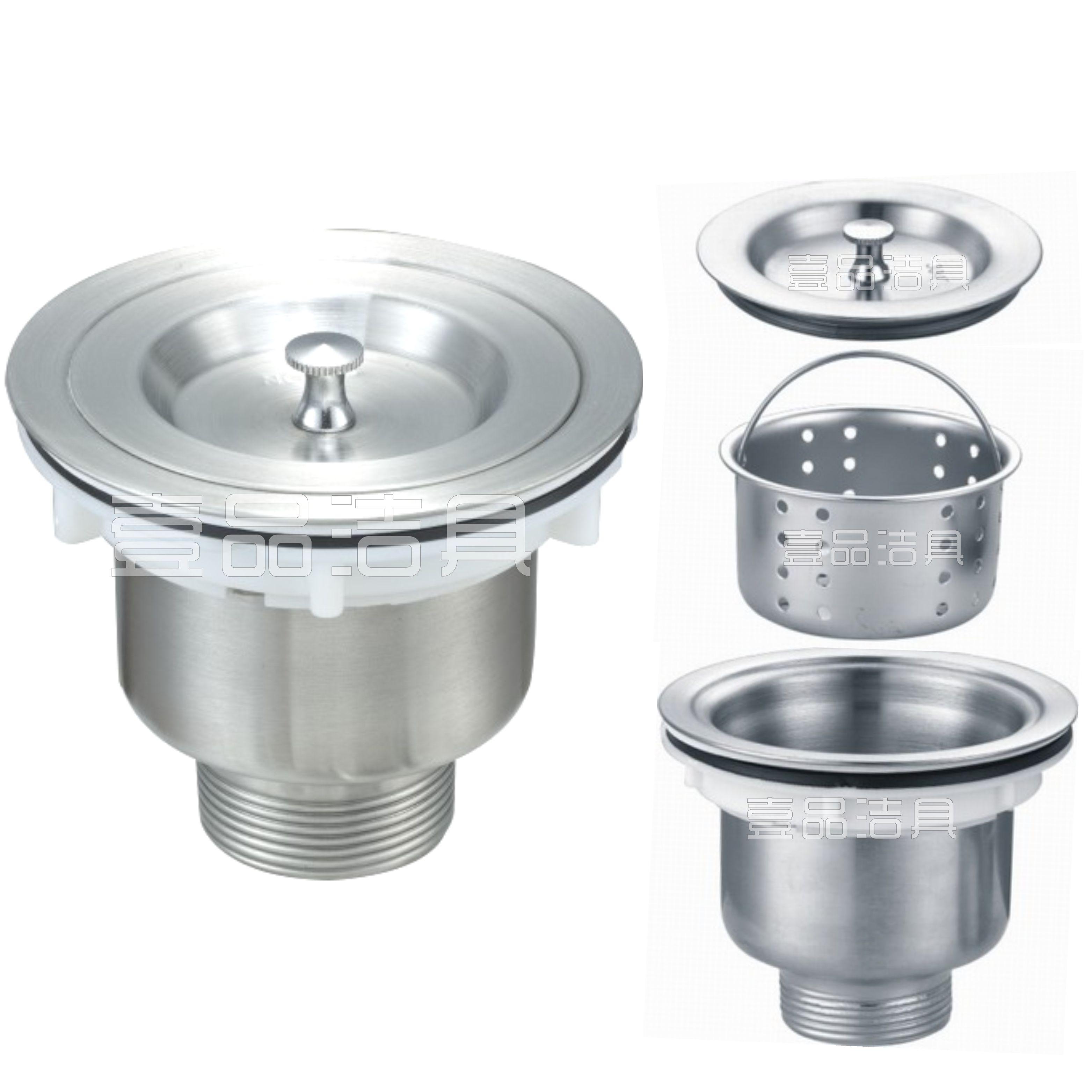Tanque de agua de la cocina, fregadero de acero inoxidable de drenaje de agua de lavar los platos al paquete completo de correo