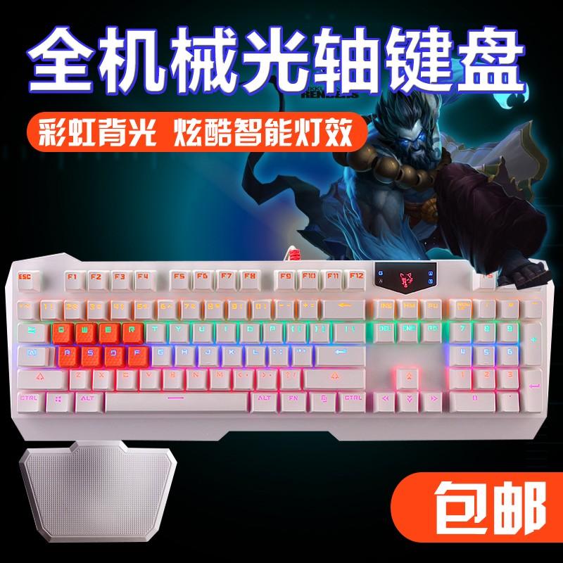 Button, blutige Hand geisterwolf X710X700 mechanische tastatur gedruckt der optischen achse Schwarzen schacht MIT Internet - Café BAR - version
