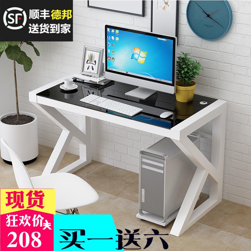 钢化玻璃电脑台式桌家用简约经济型卧室笔记本书桌简易写字台