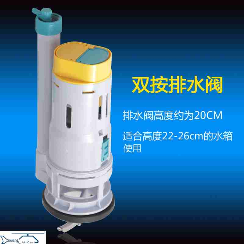 The old toilet accessories outlet valve of silicone ring pull cover the drain valve of water tank fittings Pusey shot