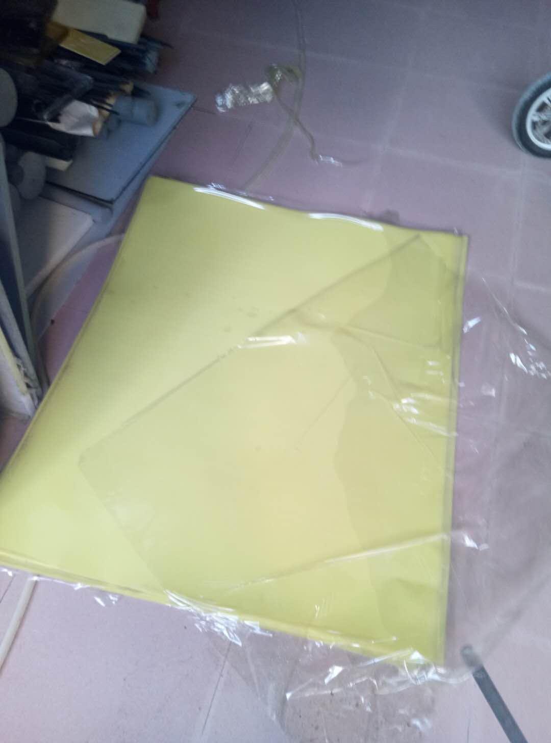 Epoxy - board epoxydharz isolierte Vorstand Elektro - Glas - Vorstand 1MM2MM3 Hochtemperatur - Platte