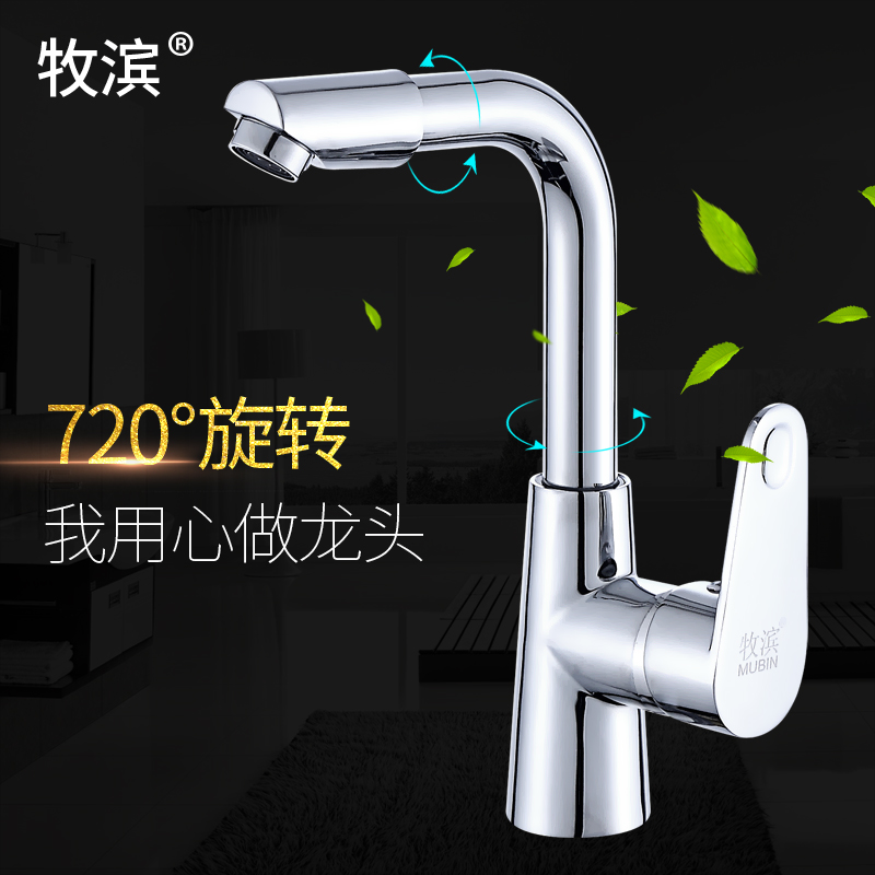 Water mixing valve core Water Leakage essential kitchen and shower basin of hot and cold water flat 35/40 ceramic valve accessories