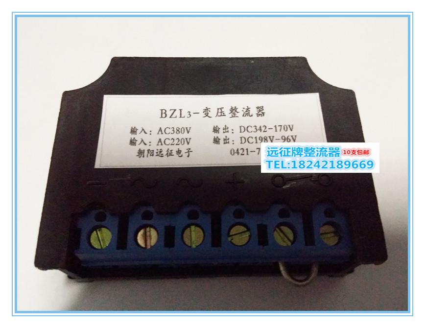 BZL3 (AC342-170VDC198-96v) 베르토로 (过励磁) 초능력 吸合 스타일 모듈