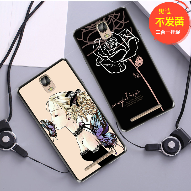 Jin m5plus mobile phone shell gold M5plus wrapping cartoon GN8001 protective sleeve 6 soft male and female models