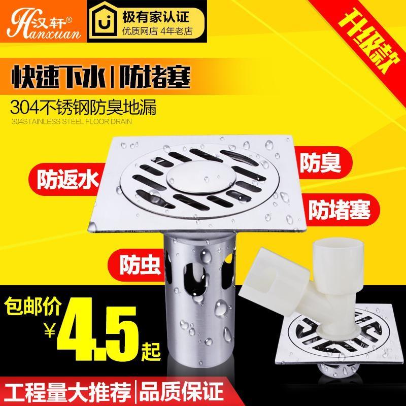 Roestvrij staal vierkante afvoer voor wasmachines 50/75/110 10 Wc - buis.