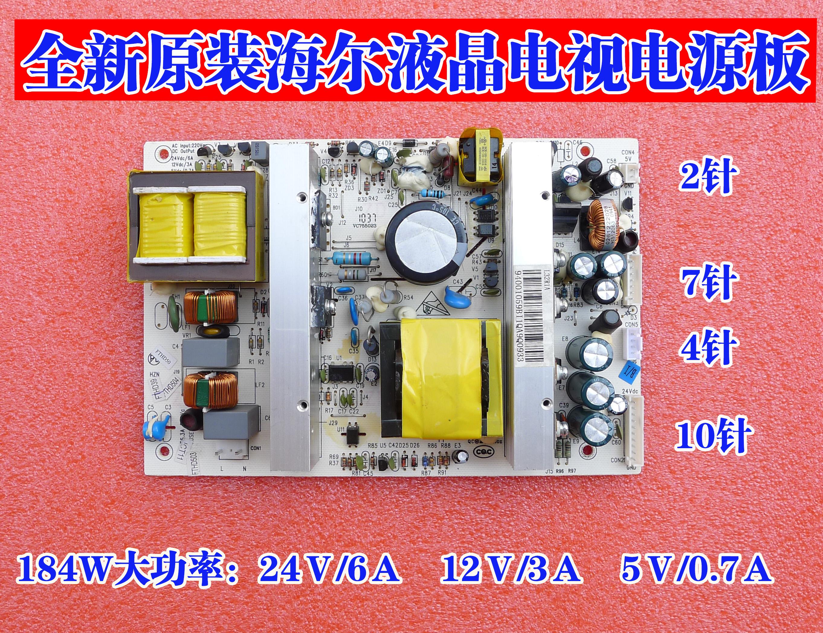 Nouveau substitut de carte d'alimentation HRPS32-184L32R1A Haier de télévision à affichage à cristaux liquides L32F1VC755023
