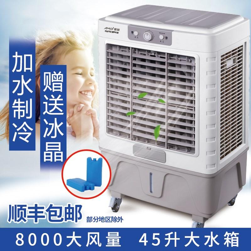 wentylator klimatyzacji przemysłowych, handlowych, chłodzony wodą z chłodnicą powietrza do chłodzenia jednego typu wentylator chłodzący się małe klimatyzacji