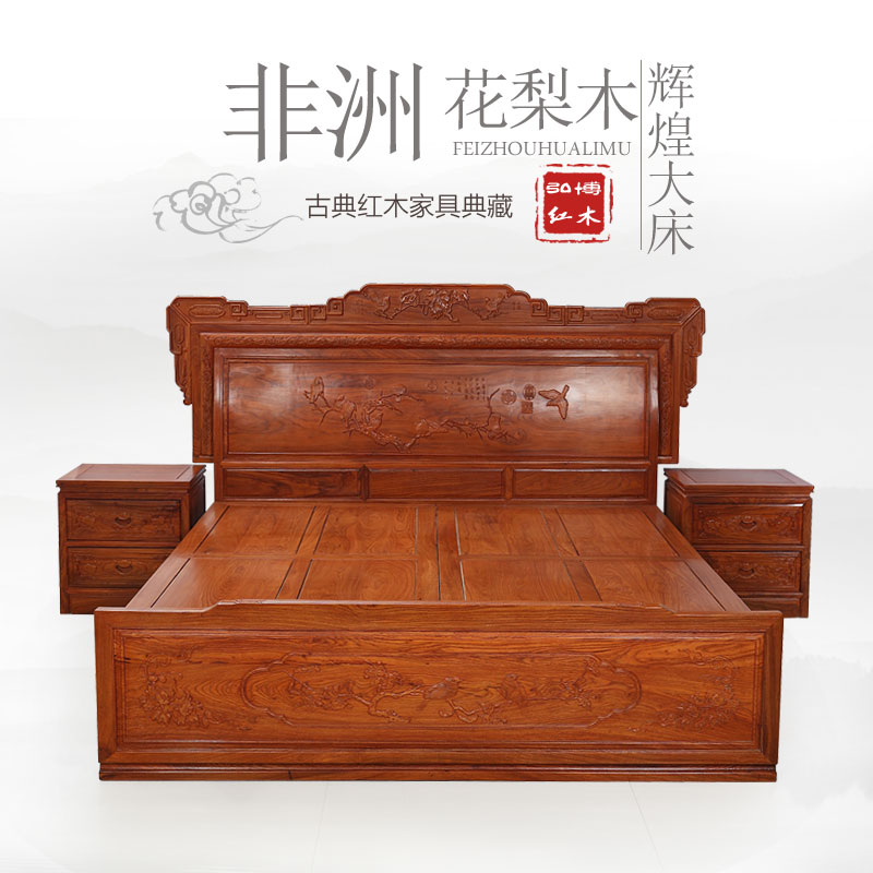 Rosewood furniture African rosewood bed double bed carved wood box bed high TAN