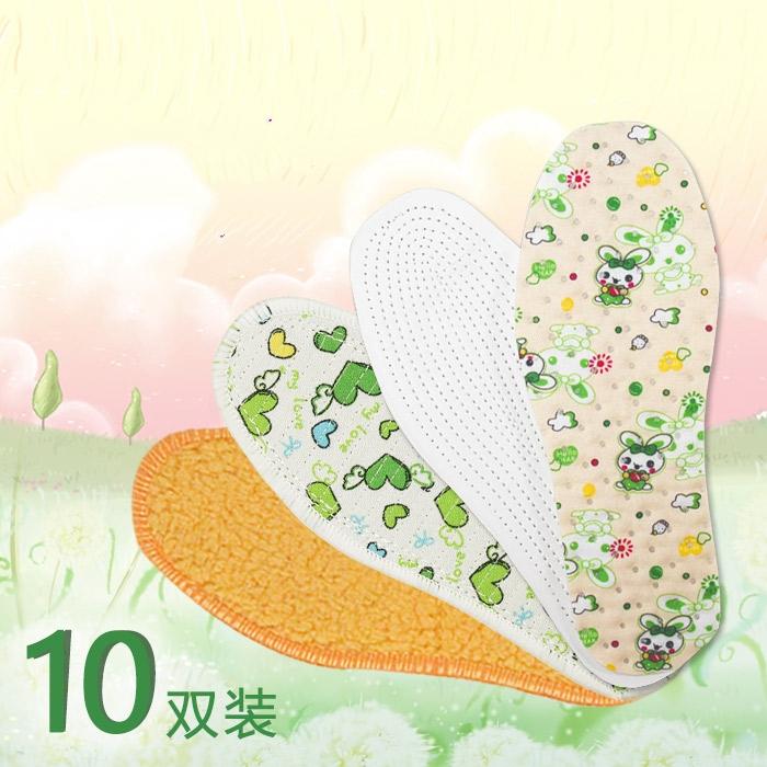 儿童鞋垫女童鞋垫男童可剪加厚透气吸汗防臭小孩专用舒适运动鞋垫