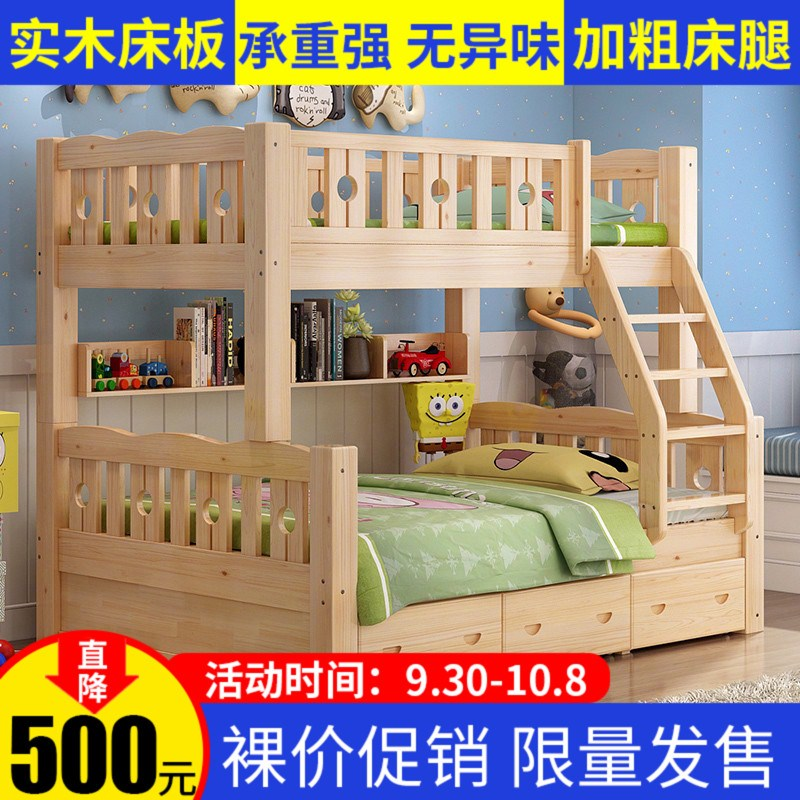 Solid wood beds for children, high and low beds with desks, Matsuki Ko mother beds, ladder cabinets, bed tables, bunk beds, double beds