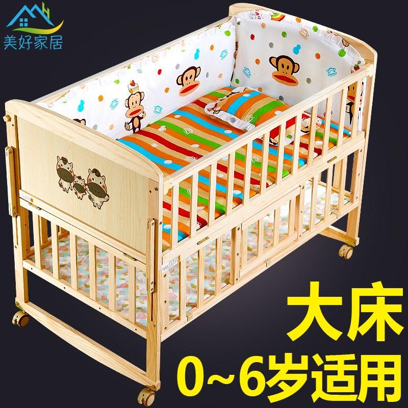 μωρό μου κρεβάτι ξύλο χωρίς μπογιά πολυλειτουργική πτυσσόμενο με κουνουπιέρα, παιδιά... το μωρό για ύπνο τεχνούργημα ββ