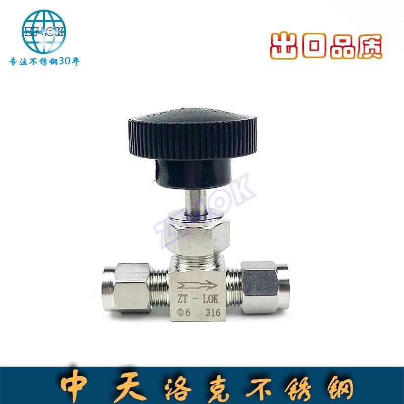 La válvula de aguja de acero inoxidable doble tarjeta tipo válvula de cierre de la válvula de regulación de válvulas de control de flujo 3681012304316 no
