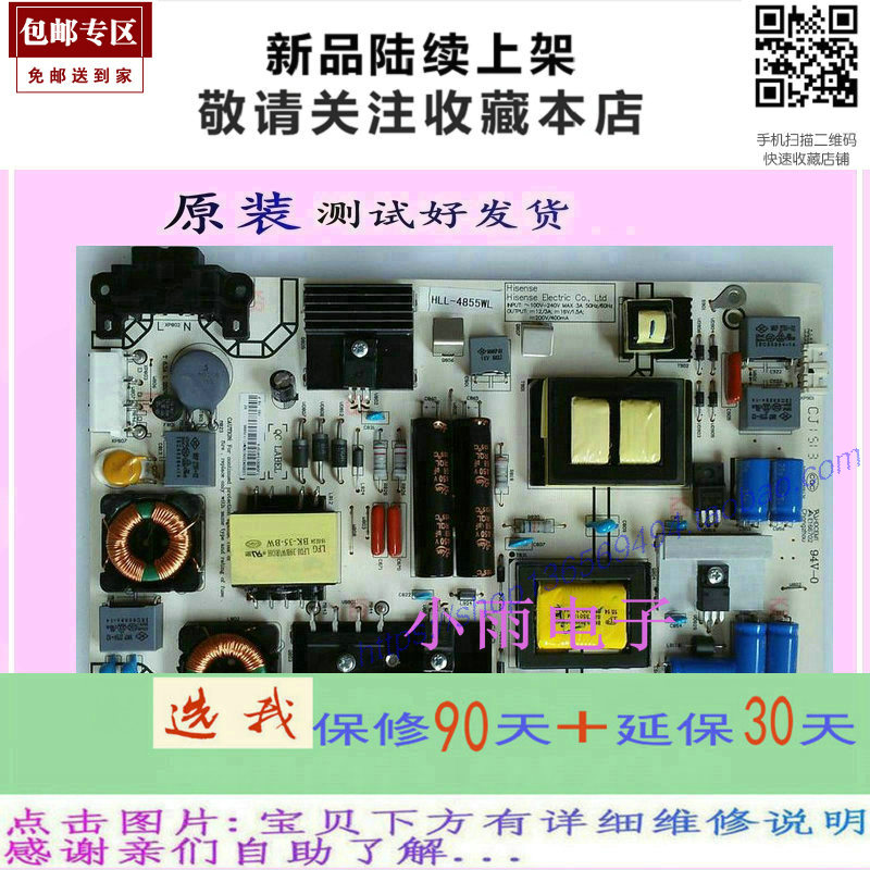Hisense LED50EC290N50 inch LCD TV constant current backlight boost high voltage power supply board bb1161 language