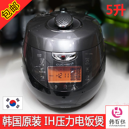 South Korea original imported CUCHEN/ cool morning rice cooker 5L reservation IH pressure electric cooker CJH-HN1009SD
