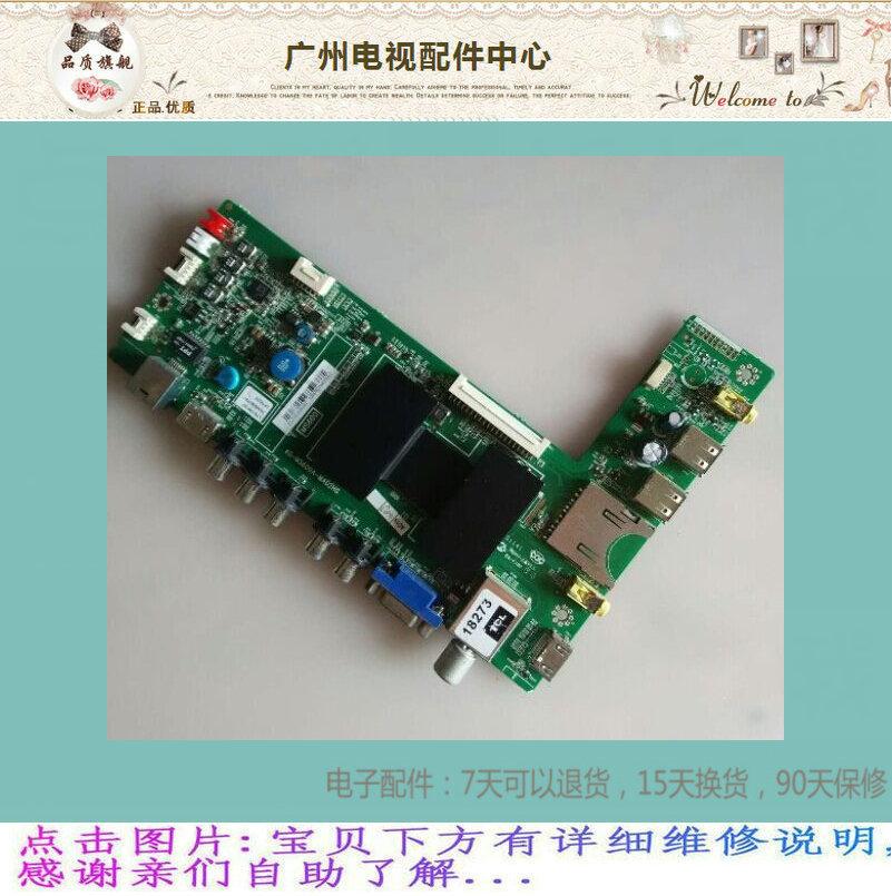 32 pouces de télévision à écran plat à cristaux liquides de haute tension de survoltage de luminance de rétroéclairage TCLL32F2590E constant de la carte - mère ZML304