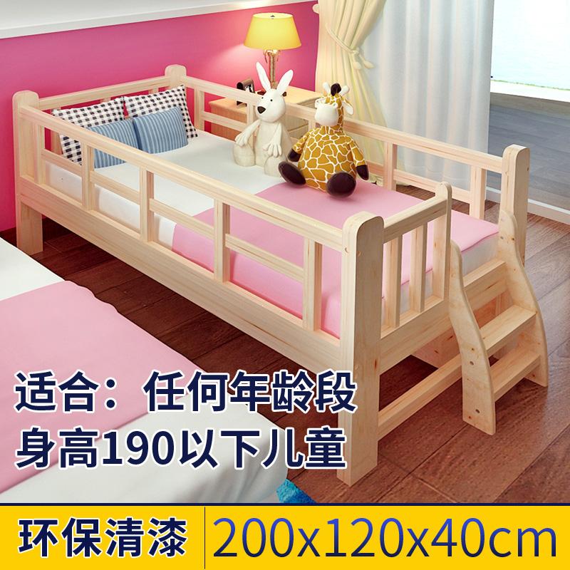 Soft face children's bed with guardrail, solid wood single double princess bed, infant skin bed, 1.2 meter boy and girl bed