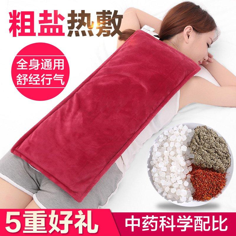 過労保盤暖かい宮腰腰ベルト宝暖かい胃を包み、電気加熱海塩太い腰保護さん灸