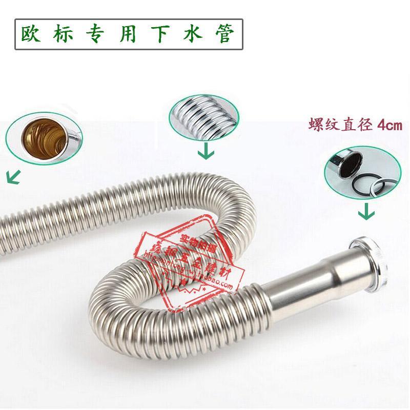 La norma europea de tuberías de drenaje onduladas de cobre especial / norma europea tubo del lavabo de desodorantes de cloaca