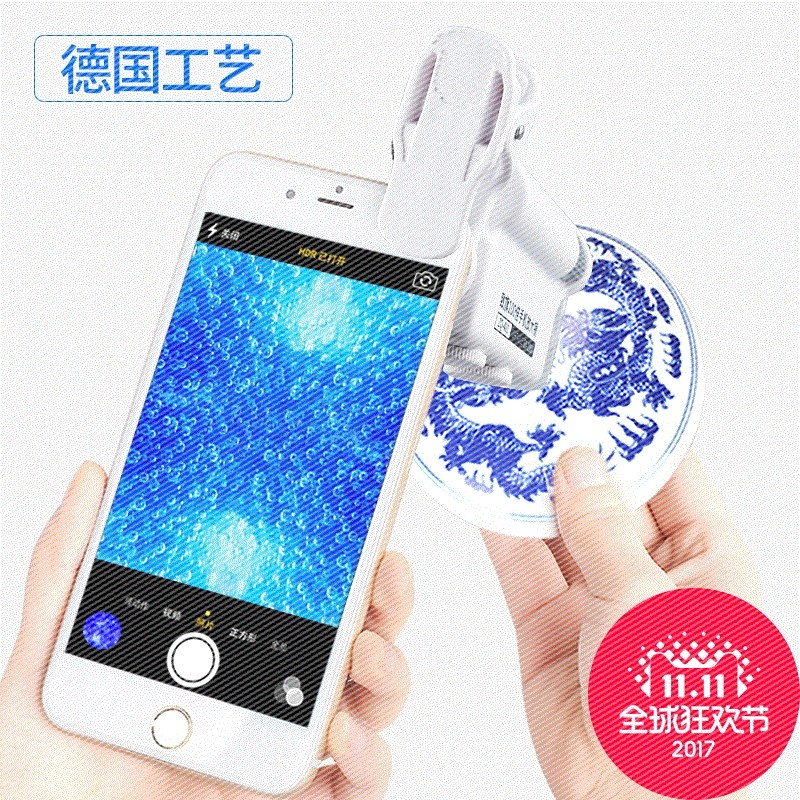 High 150 times mobile phone magnifier with 100 times high definition diamond waist code jewelry identification Microscope Portable