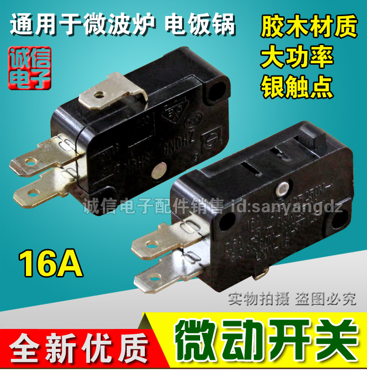 [new] / switch micro switch high power microwave oven 16A/ bakelite silver contacts