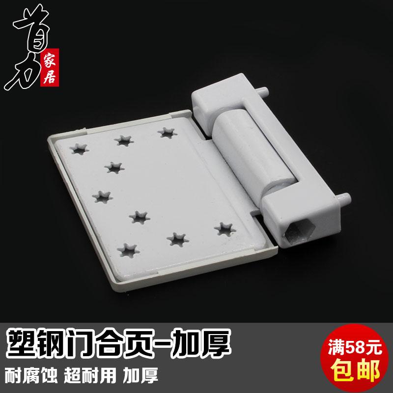 チェーン鋼開窓標準ヒンジドアヒンジ鋼平大阪ヒンジゼネラル型ヒンジ剪む